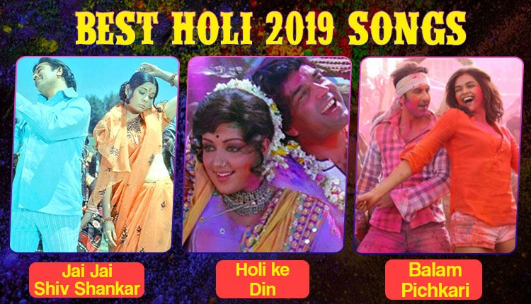 Holi 2019: Top 13 Hindi Songs For The Festival Of